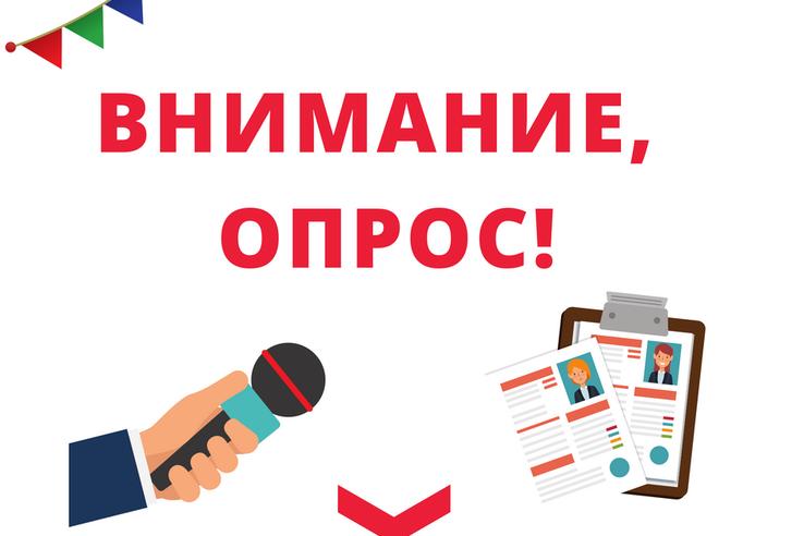 Комитет по жилищно-коммунальному хозяйству Ленинградской области проводит опрос
