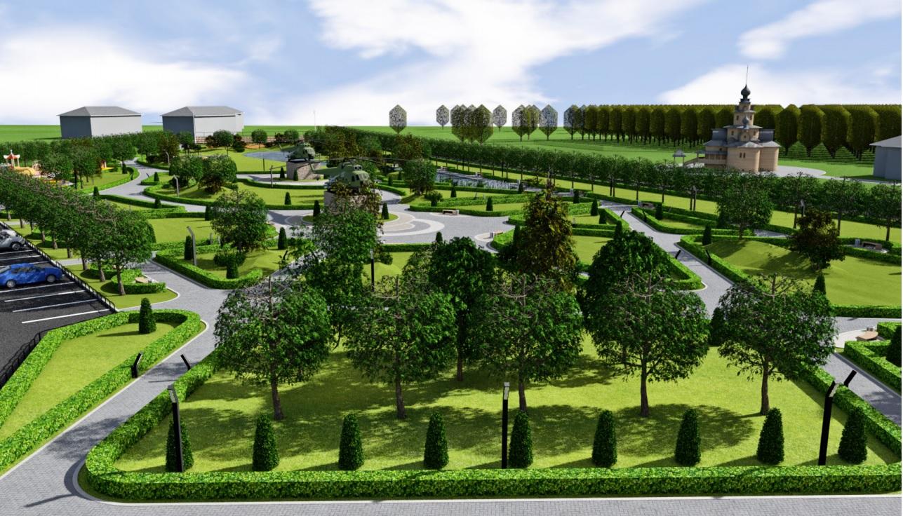 Агалатово парк